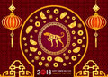 Happy Chinese New Year 2018 Card Is Chinese Lantern And Dog Zodiac In Circle Frame Door ,Chinese Gold Nugget Vector Design   Chin Stock Photo - 85678870