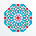 Islamic Geometric Pattern. Vector 3D Muslim Mosaic, Persian Motif. Elegant Oriental Ornament, Traditional Arabic Art Stock Photography - 85701452