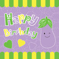 Birthday Card With Cute Eggplant Cartoon On Yellow And Green Frame Stock Photos - 85767663