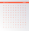 UI UX Code Production Icons Stock Photography - 85986162