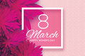 Magenta Pink Paper Flower. Women`s Day. 8 March. Square Royalty Free Stock Photos - 86077958