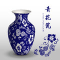 Navy Blue China Porcelain Vase Gourd Spiral Vine Flower Royalty Free Stock Photography - 86247247