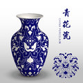 Navy Blue China Porcelain Vase Curve Spiral Flower Frame Stock Photos - 86247323