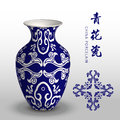 Navy Blue China Porcelain Vase Curve Spiral Cross Kaleidoscope Royalty Free Stock Photo - 86247485