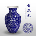 Navy Blue China Porcelain Vase Curve Round Spiral Frame Flower Stock Image - 86247511