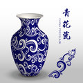 Navy Blue China Porcelain Vase Spiral Curve Wave Cross Royalty Free Stock Images - 86247529