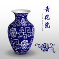 Navy Blue China Porcelain Vase Spiral Geometry Vine Flower Stock Photos - 86247733