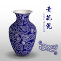 Navy Blue China Porcelain Vase Oriental Spiral Cloud Stock Images - 86248124