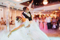Happy Bride And Groom Their First Dance Stock Photos - 86402773