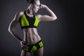 Athletic Woman Stock Photography - 86576672