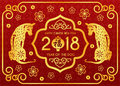 Happy Chinese New Year 2018 Card With Chinese Word Mean Blessing In Lanterns And Twin Gold Dog Vector Design Stock Photos - 86726743