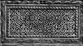 Ornament In The Form Of Leaves Carved Out Of Stone. Royalty Free Stock Images - 86745499