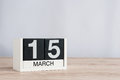 March 15th. Day 15 Of Month, Wooden Calendar On Light Background. Spring Time, Empty Space For Text. World Consumer Royalty Free Stock Photos - 86911248