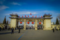 BEIJING, CHINA - 29 JANUARY, 2017: Entrance Gate To Temple Of Heaven Compund, An Imperial Complex With Various Religious Stock Photos - 87218613