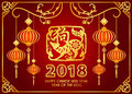 Happy Chinese New Year 2018 Card Is  Lanterns Hang On Branches , Paper Cut Dog In Frame Vector Design Stock Photography - 87358992