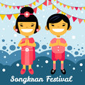 Thai Boy And Girl In Songkran Festival. Thailand, Asian Children, Cartoon Characters In Traditional Costume. Vector Royalty Free Stock Photo - 87438755