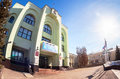 Fisheye View Of The Office Building Of The Samara City Administr Royalty Free Stock Image - 88442186