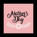 Happy Mother`s Day Design Royalty Free Stock Photo - 88661485