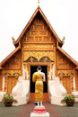 Buddhist Church In North Of Thailand. Royalty Free Stock Image - 8936576