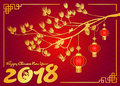 Happy Chinese New Year - Gold 2018 Text And Dog Zodiac And Chinese Lantern Hanging On Pine Tree Vector Design Royalty Free Stock Photography - 89380767