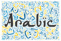 Arabic Alphabet Texture Background Royalty Free Stock Images - 89684809