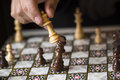 Chess Royalty Free Stock Images - 89717759