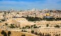 Panoramic View To Jerusalem Old City And The Temple Mount Royalty Free Stock Images - 90680489
