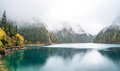 Calm Forest Smooth Lake With Reflections, Stock Image - 90701691