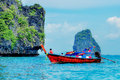 A Small Marine Tour Stock Images - 90737484
