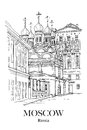 MOSCOW, RUSSIA: Church Of Mikhail And Fyodor Of Chernigov At The Chernigov Lane. Hand Drawn Sketch Royalty Free Stock Image - 91112316