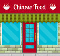 Chinese Food Restaurant Front Or Facade. Stock Photography - 91482432