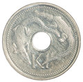 One Papua New Guinean Kina Coin Stock Photo - 91499330