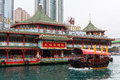 Floating Restaurant In The Harbour Of Aberdeen, Hong Kong Stock Images - 92565934