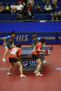 Table Tennis Royalty Free Stock Image - 9280316