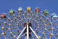 Ferris Wheel With Multi Color Cabins, Changchun, China Royalty Free Stock Photography - 93087257