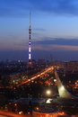 View Of Night Moscow From The Cosmos Hotel Royalty Free Stock Image - 93810946
