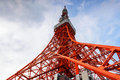 Toyko Tower Against Blue Sky Royalty Free Stock Photo - 94255165
