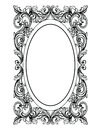Vintage Mirror Oval Frame. Vector French Luxury Rich Intricate Ornaments. Victorian Royal Style Decor Stock Photo - 94367530