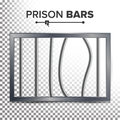 Realistic Prison Window Vector. Broken Prison Bars. Jail Break Concept. Prison-Breaking Illustration. Way Out To Freedom Royalty Free Stock Photo - 95518605