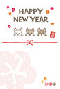 New Year Card Illustration For Year Of The Dog / Translation Of Stock Photo - 95616440