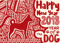 Happy Chinese New Year Card Is Chinese Lantern And Dog Zodiac , Royalty Free Stock Image - 96002846