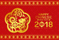 Happy Chinese New Year 2018 Card With Gold Dog Zodiac China Word Mean Dog  On Abstract Red Background Vector Design Stock Photos - 96805933