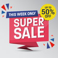 Unique Super Sale Banner Royalty Free Stock Photography - 96897477