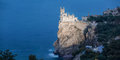 The Swallow`s Nest Castle Stock Photography - 97117992