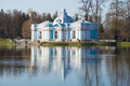 Grotto Pavilion On The Great Pond In The Catherine Park Of Tsarskoye Selo In The Spring Royalty Free Stock Photography - 97304127