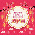 Happy Chinese New Year 2018 Text On Gold Border White Circle Banner And Pink Flowers Branch, Lantern And Pink China Pattern Abstra Royalty Free Stock Photo - 97351395