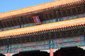 The Gate Of Supreme Harmony In The Forbidden City, Beijing Stock Image - 98204341