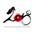 Year Of Dog Greeting Card Royalty Free Stock Image - 98474156