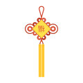 Chinese Knot With Tassel And Chinese Character Using In Lunar New Year Means `wish Good Luck And Fortune Comes` Stock Images - 98620924