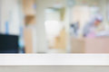 Empty White Counter With Blur Hospital Background Stock Images - 98711684